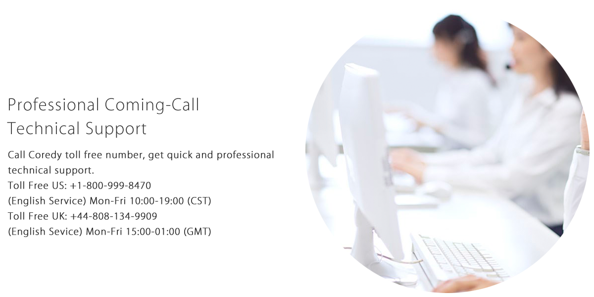 Professional coming-call technical support